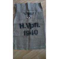 Мешок Вермахт (копия), р-р 67х102 см