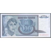 100 динаров 1992г. UNC