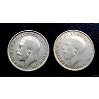 Великобритания. Две монеты по 3 пенса 1918,1912 г.