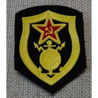 Шеврон строительные войска ВС СССР штамп 2