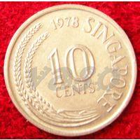 7158:  10 центов 1978 Сингапур