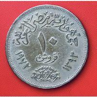 18-26 Египет, 10 пиастров 1972 г.