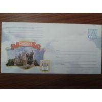 2004 хмк почтовый набор Борисов, герб