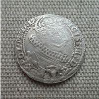 Шестак 1625 редкий (R2)