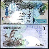Катар. 1 риал 2008 [UNC]