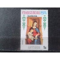 Барбуда 1974 колония Англии Рождество, Надпечатка на марке Антигуа**