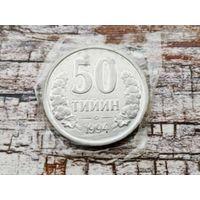 Узбекистан. 50 тийин 1994, без кольца из точек на аверсе. В запайке.