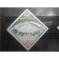 Монако 1963 К 100-летию футбола, стадион Уэмбли в Лондоне**