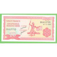 Бурунди. 20 франков (образца 2007 года, UNC)