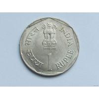 1 рупия 1992 года. Индия. WORLD FOOD DAY