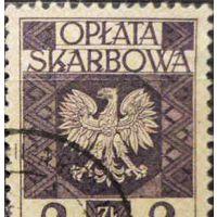Марка акцизная Польша 2 злотых герб