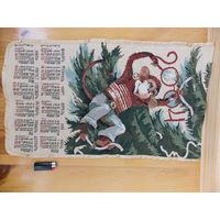 Гобелен-календарь Год обезьяны 2004