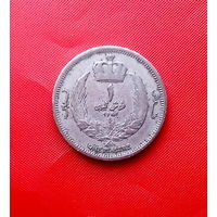 89-30 Ливия, 1 пиастр 1952 г.