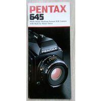 Буклет. 012. Pentax.Cameras.