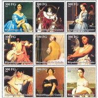Гвинея  2002 картины серия 9 марок  \2