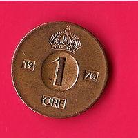 42-25 Швеция, 1 эре 1970 г.