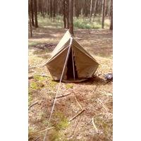 Палатка туристическая советская covid 19