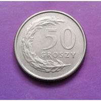 50 грошей 1991 Польша #02