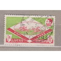 Лошади фауна всадники спорт известные люди Эфиопия 1962 год лот 2