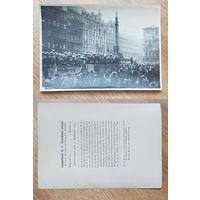 Германия Третий рейх 1923. Коллекционная карточка (14)