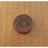 Малави, 2 тамбала 1995 г.