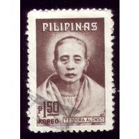 1 марка 1974 год Филиппины 1112