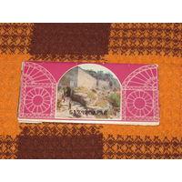Бахчисарай-набор открыток