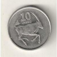 Ботсвана 10 тебе 2008