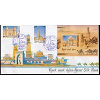 2500 лет Шелковому пути КПД Узбекистан 1997 год серия из 2-х марок и 1 блока