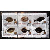 Восточный Тимор 2001  г. Камбалы. Рыбы. Фауна, полная серия + Блок #0080-Ф1