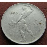 2685:  50 лир 1966 Италия