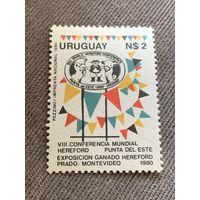 Уругвай 1980. Международная конференция разводчиков Герефордов