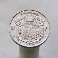 Бельгия 10 франков 1973 (Французская легенда)