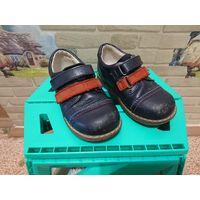 Туфли shagovita 25 размер