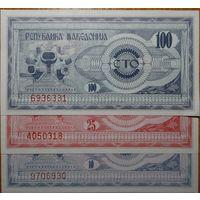 10+25+100 денаров (образца 1992г.)