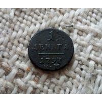 Деньга 1797 КМ РЕДКАЯ (R1)! В сохране из личной коллекции! Рельефная!