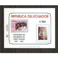 1981 Эквадор Живопись Пикассо