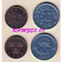 Швеция. 2 монеты по 50 оре. 1978, 2002