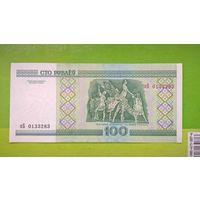 100 рублей  серия кБ aUNC.