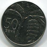 САМОА - 50 СЕН 2002