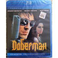 Доберман / Dobermann (1997)