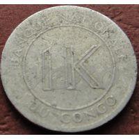 6262:  1 ликута 1967 Конго