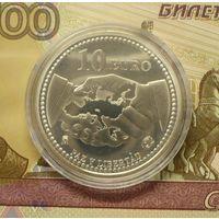 Португалия 10 евро 2005 г пруф