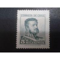 Чили 1960 стандарт, персона