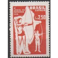 Весенние игры - 1958