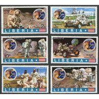Либерия 1973. Аполлон-17