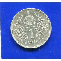 Австрия 1 крона 1914 , серебро