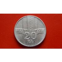 20 Злотых 1976 Речь Посполитая Польша  *м.никель