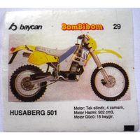 Вкладыш BomBibom # 29