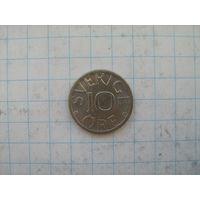 Швеция 10 эре 1990г.